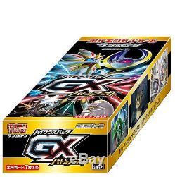 Jeu De Cartes Pokemon Sun & Moon Gx Battle Boost Box Sm4 + Japon Officiel Import