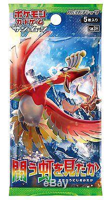 Jeu De Cartes Pokemon Sun & Moon Sm3h Tatakau Niji Wo Boîte De Boosters Mitaka Japon