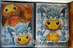 Jeu De Cartes Pokemon Sun & Moon Special Box Arora Lokon & Lokon Poncho Pikachu