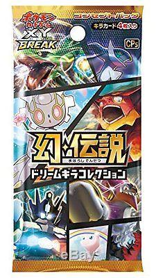 Jeu De Cartes Pokemon Xy Cp5 Boîte De Boosters Mythical & Legendary Dream Shine Collection