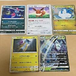Jeu De Cartes Pokemon Xy Mario Luigi Pikachu Spécial Box Japan Avec Bonus