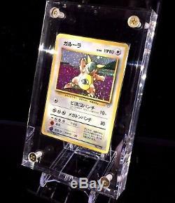 Kangaskhan Promo Pokemon Card Parent Enfant Tournoi Trophée Extrêmement Rare