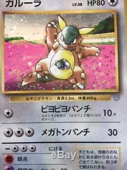 Kangaskhan Promo Pokemon Card Tournoi Pour Enfants Principaux Extrêmement Rare Excellent