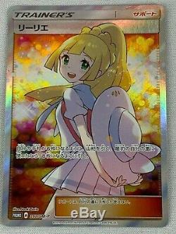 Lillie Sr 397 / Sm-p Carte Pokémon Jour Promo Bataille Supplémentaire Limitée Sun & Moon Formateur