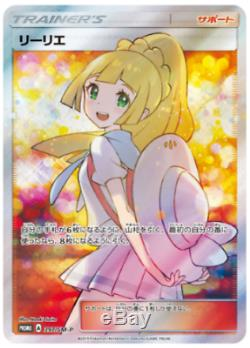 Lillie Sr 397 / Sm-p Carte Pokemon Promo Jour Supplémentaire Bataille Limitée Japonaise Rare
