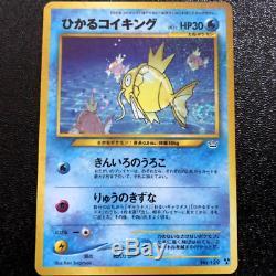 Magikarp Brillant # 129 Japonais Très Rare Étoile Holo Neo Revelation Star Pokemon
