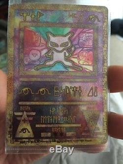 Mew Ancient Promo Pokemon La Carte Movie 2000 Ultra Rare Holo Us