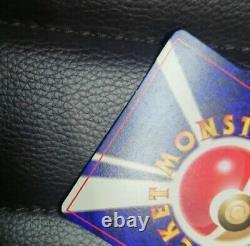 Mew Brillant Neo Destin Holo Secrète Rare Carte Pokemon Coro Coro Import Japonais