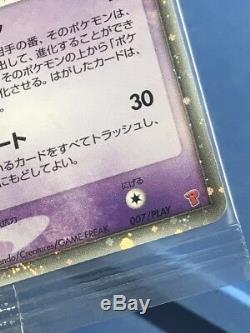 Mew Ex 007 / Play Carte Pokemon P-promo Japonais Holo 2003 Nintendo Hp70 Rare Holo