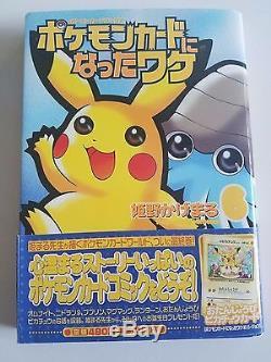 Natta Wake Joyeux Anniversaire Promo Bandes Dessinées Vol. 6 Cartes Pokémon