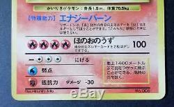 No Rarity Charizard, Ensemble De Base Pokemon, Première Édition, Carte Holo Japonaise
