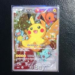 Nouveau Pokemon Card 2016 Festa 20ème Anniversaire Pikachu 279 / Xy Psa 10 Jp F / S
