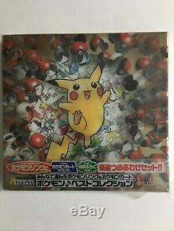 Picachu Disques Pokémon Musique CD Promo Usine Scellé Cards! Japonais