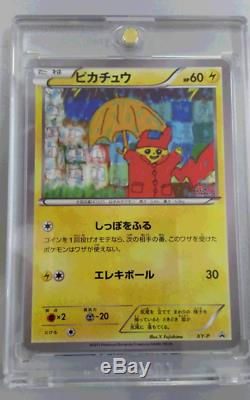 Pikachu Pokemon Art Academy Concours Trophée Winning Carte De Travail Promo Ultra Rare