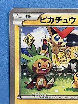 Pikachu Pokemon Carte Xy P Promo Avec Wagon Amis Japonais Extrêmement Rare F / S