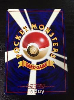 Pikachu Promo De Joyeux Anniversaire Natta Wake Magazine Pokémon Carte Japonaise