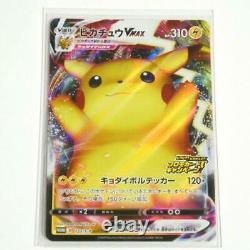 Pikachu Vmax Amazing Voltecker Promo 123/s-p Pokemon Card Japonais
