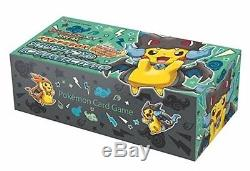 Pochette Pokemon Carte Spéciale Kb11 Cosplay Megalizardon X Poncho X Y Japon