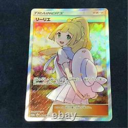 Pokemon Card 2019 Extra Battle Day Winner's Lillie 397/sm-p Japon