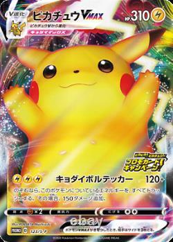 Pokemon Card Amazing Voltecker Pikachu Vmax Promo S4 123/s-p Japonais Nouveau