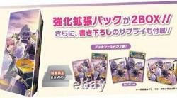 Pokemon Card Game Sword & Shield Clara & Savory Set Matchless Fighter Japonais