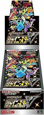 Pokemon Card Game Sword & Shield High Class Pack Shiny Star V Box Nouveau Japon