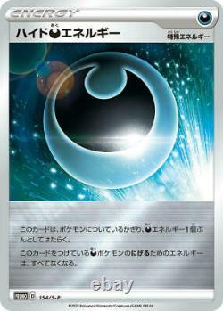 Pokemon Card Game Sword Shield Shiny Box Crobat V En Stock Japon Nouveau Navire Rapide