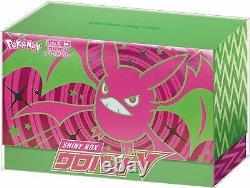 Pokemon Card Game Sword & Shield Shiny Box Crobat V Shiny Star V Japonais