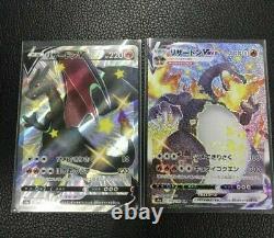 Pokemon Card Game Sword & Shield Shiny Charizard V & Vmax Set Ssr Free Ship