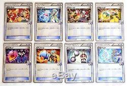 Pokemon Card Gym Badge Année 2015 8 Cartes Ensemble Complet Xy Promo Jp Tres Rare