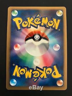 Pokémon Card Vaporeon Japonais, Flareon Gold Star 1ère Édition Wcp Très Rare