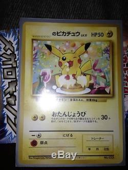 Pokémon Card's Pikachu Natta Wake Birthday Promo Japonais Très Rare