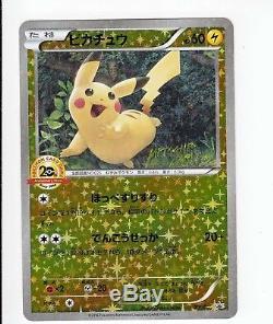 Pokemon Carte 2016 Bataille Festa Promo Pikachu 20ème Xy-p Rare