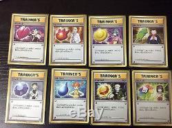 Pokémon Carte Japonaise Badge De Gym Holo 8 Cartes Ensemble Complet Xy-p 20th Prize Promo