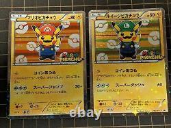 Pokemon Carte Mario Pikachu 293/xy-p - Luigi Pikachu 295/xy-p