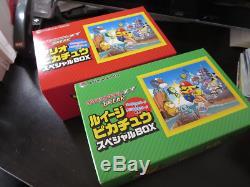 Pokemon Carte Mario Pikachu Et Ruiji Pikachu Spéciale Chaque Boîte Japonaise Ouverte