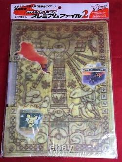 Pokemon Carte Neo Fichier Premium 2 Carte Neuf Ensemble