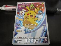 Pokemon Carte Promo 001/s-p Pikachu Seven-eleven Limited Sword & Shield Japonais