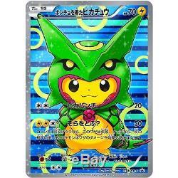 Pokemon Center Card Xy Break Poncho Spécial Poncho Pikachu Rayquaza Ver Shiny Black