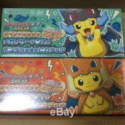 Pokemon Center Limited Jeu De Cartes Xy Mega Lizardard Poncho Pikachu Boîte Spéciale