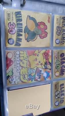 Pokemon Complète Or Meiji Promo Set De Cartes 1998 Japonais Japonais Rare Vieux Htf Lot