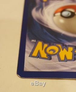 Pokemon Crystal Nidoking 150/147 Aquapolis Secret Rare Holo Card Condition Nm