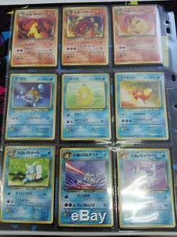 Pokemon Équipe Japonaise Rocket Card Complete Set 65/65 1997 Nm-pl Holo / Rare / Uc / C