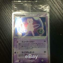 Pokemon Japonais 2003 7000pts Mew Ex Joueur Promo Card 007 / Jouer Holo Rare Jp