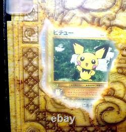 Pokemon Japonais Neo Genesis Série 2 Promo 9 Card Set Binder New 2000 Ambricons