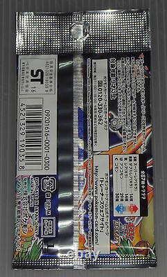 Pokemon Japonais Xy Break Cp6 20e Anniversaire 1ère Édition Booster Pack 10 Cartes