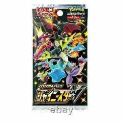 Pokemon Jeu De Cartes Sword Shield High Class Pack Shiny Star V Box