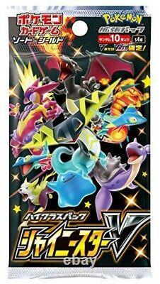 Pokemon Jeu De Cartes Sword & Shield High Class Pack Shiny Star V Box Fast Shipping