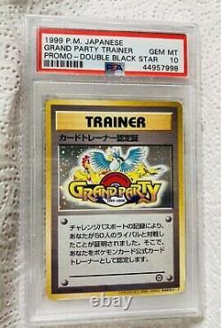 Pokemon Psa 10 Grand Party Japonais Promo Trophy Card