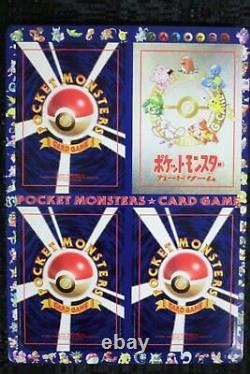 Pokemon Série Japonaise 3 Vending Sheet Set 1-18 Tcg Trading Card Game 1999 Nouveau